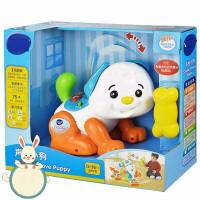 儿童玩具 声控感应跳舞小狗玩具宝宝儿童早教益智礼盒装生日礼物 声控狗 .