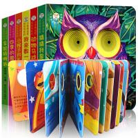 全套6册 洞洞书 猜猜我是谁数数认识颜色动物水果 低幼儿童撕不烂早教书 好玩的翻翻书宝宝纸板书动手动脑益智玩具书1-2-