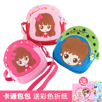 女孩儿童包包韩版幼儿园小公主斜挎包礼品出游小背包可爱1-4岁