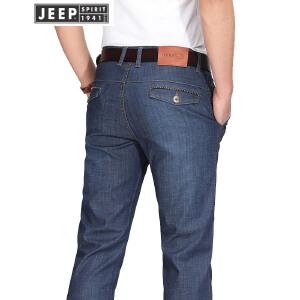 JEEP吉普男士牛仔裤春夏薄款莫代尔棉柔软牛仔裤男装长裤