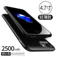 背夹充电宝苹果6背夹式6siPhone7plus电池6plus手机8X无线移动电源便携小巧轻薄迷