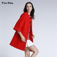 Five Plus新女春装纯色中长款宽松喇叭袖毛呢大衣外套