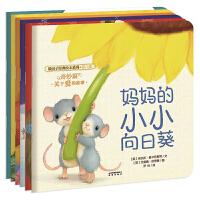 暖房子经典绘本系列第八辑奇妙篇 全6册 危险的小鳄鱼 2-3-6周岁幼儿童读物故事书宝宝绘本图画书籍畅销童书 暖房子国