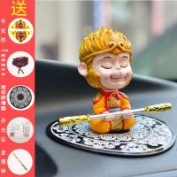 抖音同款齐天大圣孙悟空汽车摆件创意可爱摇头猴子车载装饰品礼品