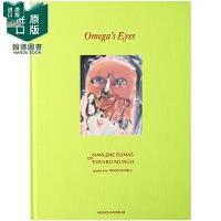 【预 售】Omega\sEyes欧米茄的眼睛:玛琳・杜马斯看着爱德华・蒙克艺术作品集进口原版 荷兰