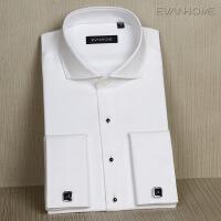 新款纯棉免烫长袖衬衫男 商务法式袖扣衬衣男士修身职业正装 EF131