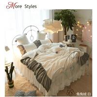 家纺韩国保暖绒四件套秋冬加厚保暖羊羔绒公主被套床裙法莱珊瑚绒床品