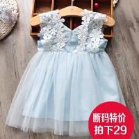 女童连衣裙2018夏季新款童装宝宝蕾丝花朵公主裙蓬蓬裙背心裙