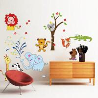 卧室电视背景墙纸贴画客厅墙壁装饰品卡通墙贴自粘幼儿园墙面贴纸