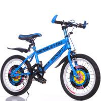 儿童自行车20寸 男女孩18/20/单速变速小学生6-15岁山地单车