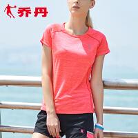 乔丹短袖女t恤2018春季新款女装半袖圆领速干运动上衣跑步运动服XHS2271278