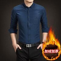 冬季男装韩版修身加绒加厚纯色衬衫冬天男士防寒保暖大码打底衬衣