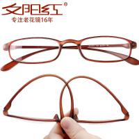 老花镜TR90优雅简约舒适时尚超轻男女远视老化老花老光眼镜