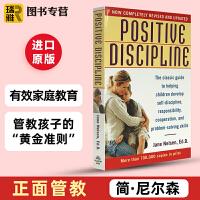 正版 英文原版 正面管教 Positive Discipline 英文版 育儿经典书籍 进口英语书籍