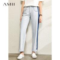 【到手价:161元】Amii极简直筒高腰纯棉牛仔裤长裤女2020春季新款水洗做旧休闲裤潮