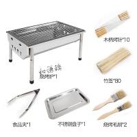 户外烧烤架不锈钢加厚烧烤炉木炭家用5人以上野外工具全套