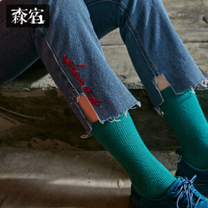 【低至1折起】森宿P偷藏小确幸秋装新款文艺脚口撞色刺绣直筒裤牛仔裤女
