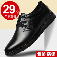 男鞋春季潮鞋冬季加绒棉鞋黑色工作鞋子男士休闲皮鞋男防滑爸爸鞋