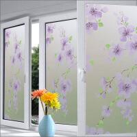 加厚玻璃贴膜带胶窗户磨砂玻璃贴纸卫生间玻璃贴膜浴室透光不透明