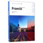 体验世界文化之旅阅读文库:法国(英文版)