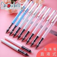 白雪直液式走珠笔可换芯水笔签字水性中性碳素0.5mm黑色红笔头办公