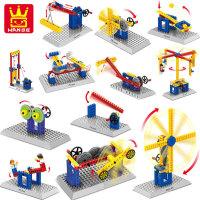 万格乐博士科普齿轮变形积木早教益智玩具塑料小颗粒拼装3-6周岁