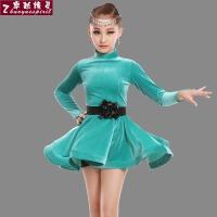 儿童春秋连衣裙长袖丝绒拉丁舞考级比赛舞蹈练功演出服女