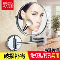 免打孔化妆镜浴室壁挂式酒店美容伸缩折叠双面卫生间放大镜子旋转