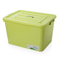 特大号收纳箱塑料衣服储物箱家用玩具收纳盒有盖周转箱加厚整理箱