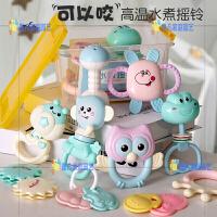 新生婴儿玩具牙胶手摇铃小孩0-1岁半女宝宝3-6-8-12个月7男孩