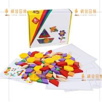 木制玩具120片拼图积木智力七巧板四巧板几何图形认知玩具