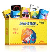 杰士邦 避孕套超薄情趣礼盒48只 成人用品 进口安全套