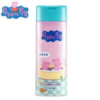 小猪佩奇 Peppa Pig儿童润肤护肤品宝宝洗护套装 沐浴露(蓝色)  400ml*1