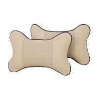 汽车头枕护颈枕靠枕颈椎座椅枕车用枕头脖子颈枕一对
