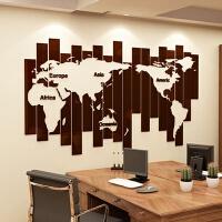世界地图亚克力墙贴办公室装饰工作室背景墙贴画3d立体墙贴纸