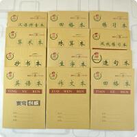 小学生作业本 汉语拼音本 练习本 造句本 珠算本 双线本 单线本 英语本 生字本 算数本 田格本36开 22k 20页