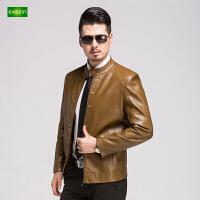 逸纯印品(EASZin)男士皮衣 仿真水洗皮夹克 中青年 立领 短款 拉链 外套