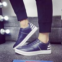 新款夏季男鞋透气板鞋男士真皮潮鞋韩版休闲鞋CL-1636 蓝色 39