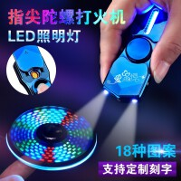 LED灯合金魔幻手指陀螺指尖陀螺玩具发光减压打火机