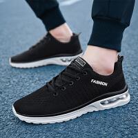 时尚新款网鞋潮流男鞋百搭运动休闲男士帆布板鞋跑步夏季透气潮鞋