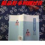 【二手旧书9成新】汤显祖与明代戏剧(上册)