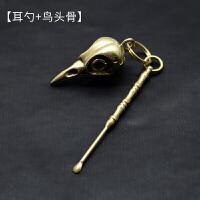 扣耳勺手工铜掏耳勺黄铜耳勺掏耳扒掏耳朵神器挖耳勺老式纯铜钥匙扣
