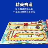 磁贴赛道游戏玩具书 赛车总动员3 磁力贴迪士尼绘本故事书男孩幼儿园交通工具专注力训练2-6-8-10岁游戏全脑思维开发汽