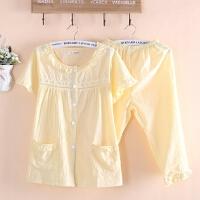 纯色短袖七分裤睡衣女式夏季薄款梭织水洗棉布黄色睡衣家居服套装