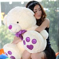 大熊熊生日礼物女孩熊抱抱熊公仔玩偶布娃娃熊猫可爱毛绒玩具