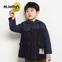 【2件3折后到手价:201元】马拉丁童装男童夹克春装个性撞色拼接面料外套