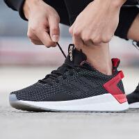 adidas阿迪达斯男鞋跑步鞋2019新款QUESTAR轻便休闲运动鞋F37008