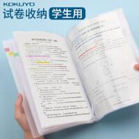 日本KOKUYO国誉学生科目分类文件袋试卷夹多层高中整理收纳袋大容量插页式单片夹l型文件夹单页a4透明保护套