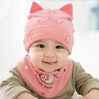 婴儿帽子春秋冬季新生儿胎帽0-3-6个月男女宝宝套头帽口水巾套帽