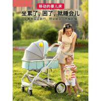 【支持礼品卡】可高景观婴儿推车可坐躺折叠双向四轮减震宝宝手推gt8